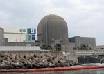韩国古里核电站疑似冷却剂外泄 核安全再引全球关注