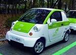 董明珠联手王健林打造的新能源汽车曝光(图)