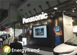 Panasonic重整亏损事业,家用光伏工厂可能调整