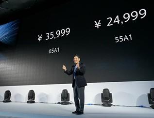 索尼A1 OLED电视定价三万很便宜?背后有哪些商业考量?