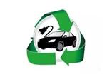 """浅析""""清洁能源汽车""""是要否定""""新能源汽车""""?"""