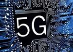 中科院2017年建5G芯片和网络关键技术创新链