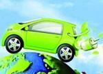 """2016年新能源汽车为节能环保""""添砖加瓦""""  比亚迪受益颇深"""