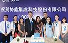 协鑫集成与富士康签署300MW光伏电站项目