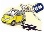 """浅析新能源汽车3万公里""""门槛""""的背后变化"""