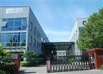 韩国SK与中企合资在华电池厂停产背后为几何?