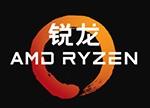 Ryzen 7首发评测:实测对比酷睿i7-7700K/i7-6900K AMD终于彻底翻身了