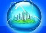 从政府工作报告看智慧城市发力的8个支点