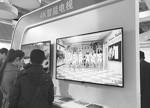 人工智能电视将是2017年彩电行业发展主旋律