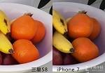 拍照对比:三星S8与iPhone7差距很大!