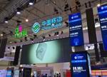 探秘中国移动NB-IoT试验进展:垂直行业合作遍地开花