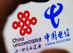 中国联通混改:中国电信有望入股 核心员工可持股