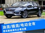 上海车展:7款即将上市新能源车型抢先看!