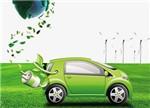 """新能源车产业:过渡期阵痛 """"狂欢""""即将散场"""