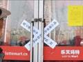 中国禁韩令再阻面板 下个拉警报产业是谁?