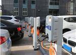 """聚焦:新能源车市场何时才能""""解冻""""?"""