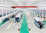 【探访】走进比亚迪杭州电动客车生产基地!