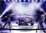 """荣威Vision-E""""光之翼""""概念车亮相 2018年投产"""