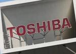 出售芯片业务后 东芝将计划分拆成4家公司