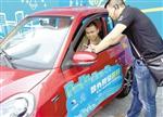 市场升温VS盈利难题:共享汽车能开多远
