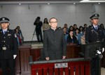 中国电信原董事长常小兵受贿案受审:非法收受财物376万余元