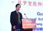 """【中国机器人峰会】黄广斌:人工智能""""开宗立派""""--超限学习机"""