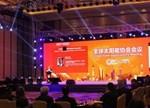 全球太阳能协会会议召开,国际绿色能源(上海)创新中心成立