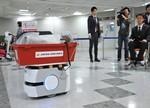 日本航空在福冈机场做机器人搬运试验