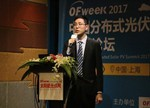 远景胡洋:光伏电站资产服务及金融解决方案之道