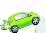 新能源汽车:补贴退坡也是一种检验
