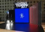 2017香港春灯展有感:关于香港LED与香港的未来