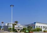 天齐锂业拟募资16.5亿建氢氧化锂项目