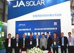 浙江省水利水电集团与晶澳太阳能签订战略合作框架协议
