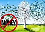 全球首座零补贴海上风电场将在德国投建