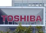东芝宣布主要业务分拆为四家独立公司