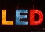 分析师看LED的下半场-成长的市场哪里来?