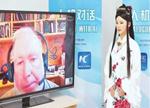 """首次机器人记者采访只是智能时代的一小步——访""""佳佳之父""""陈小平"""