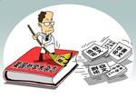 医学论文成撤稿重灾区 严谨治学才能带动医疗仪器