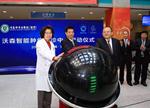 青岛两家三甲医院成立智能肿瘤会诊中心