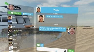 叫板Facebook?HTC Vive将集成微信开搞VR社交