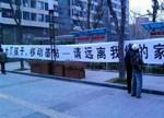 小区居民担心辐射投诉后拆除基站:仅坚持147天