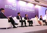 【聚焦2017 IT领袖峰会】如何看待物联网标准的统一