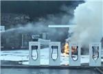 聊聊特斯拉Model S那些原因不明的起火事故