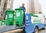 中国实行垃圾分类难在哪里?
