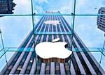苹果独立之路预谋已久 供应商人人自危?