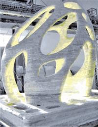 3D建筑打印技术研究综述
