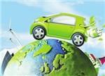浅析新能源汽车产业:不再是鸡肋的选择