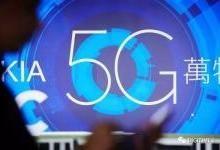 苹果高通纷争愈演愈烈 竞与5G将至有关?