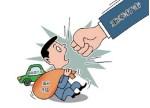 2016年新能源汽车补贴被扣事件解密