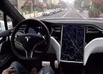 车主暴力拆解Model S前面板 一窥特斯拉自动驾驶芯片真容